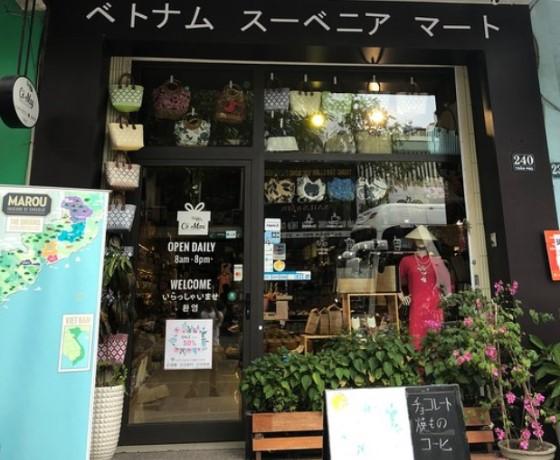Cỏ May Coffee & Souvenir Shop - Đà Nẵng
